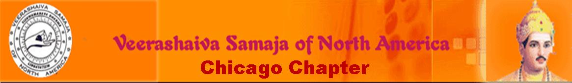 VSNA – Chicago Chapter